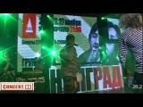 Noize MC-Дисс на песню Сергея Шнурова