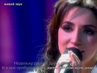 """Зара и Дмитрий Певцов """"Я скучаю по тебе"""""""